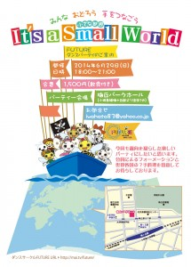 smallworld_party